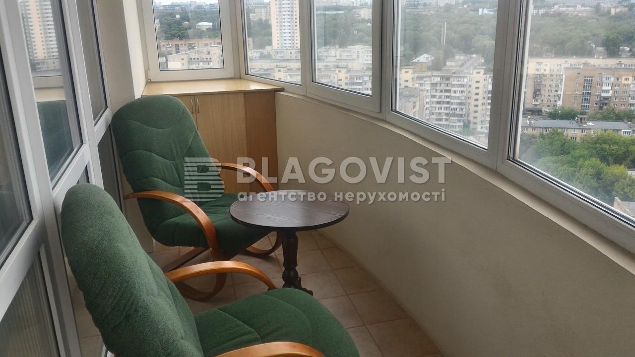 Квартира B-59023, Провиантская (Тимофеевой Гали), 3, Киев - Фото 10