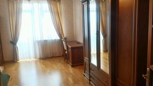Квартира B-59023, Провиантская (Тимофеевой Гали), 3, Киев - Фото 5