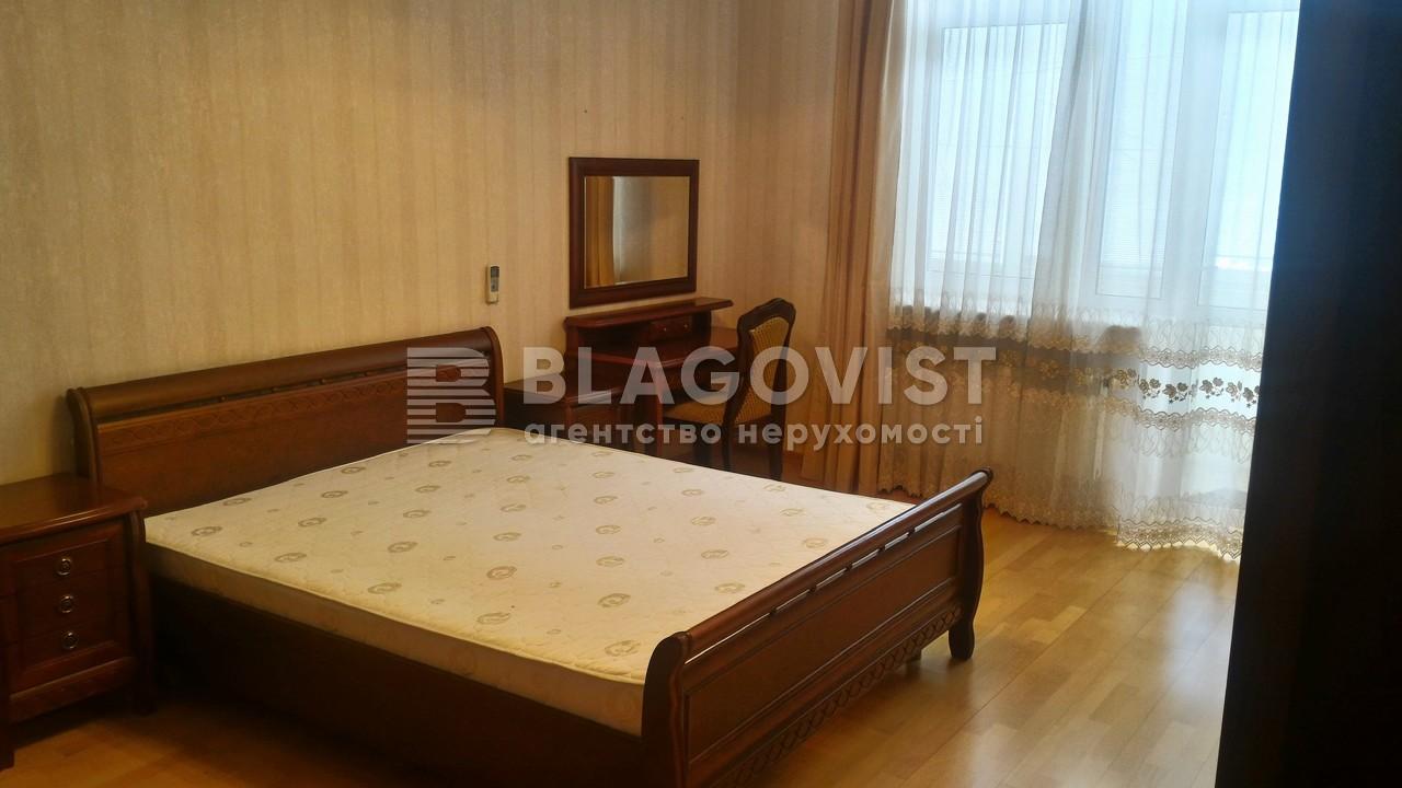 Квартира B-59023, Провиантская (Тимофеевой Гали), 3, Киев - Фото 6