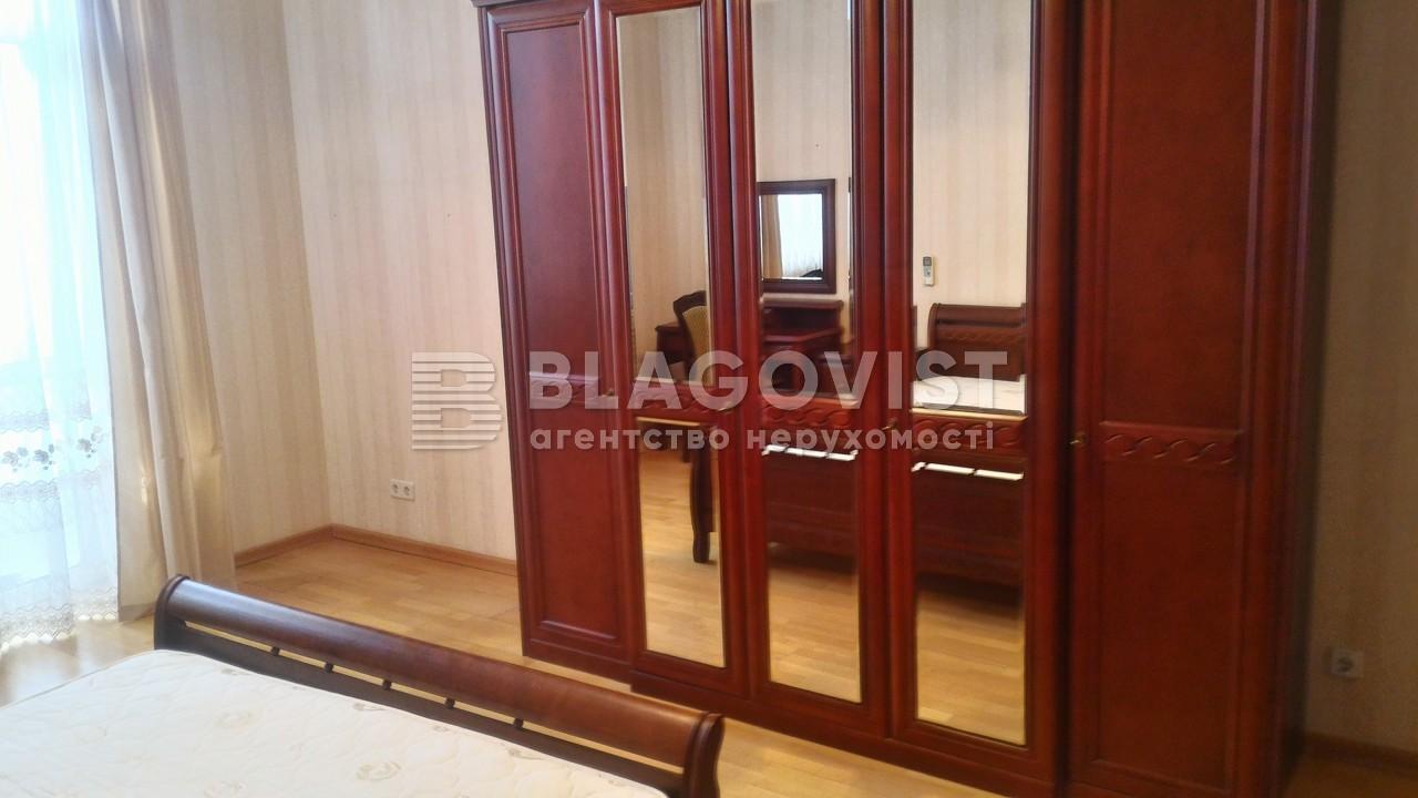 Квартира B-59023, Провиантская (Тимофеевой Гали), 3, Киев - Фото 7