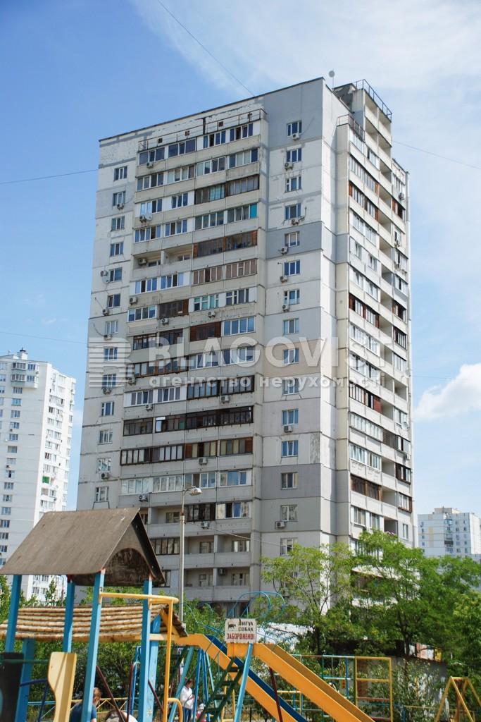 Квартира A-107603, Григоренко Петра просп., 3б, Киев - Фото 1