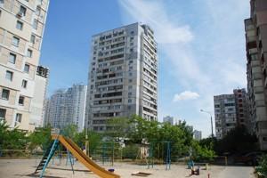 Квартира A-107603, Григоренко Петра просп., 3б, Киев - Фото 3