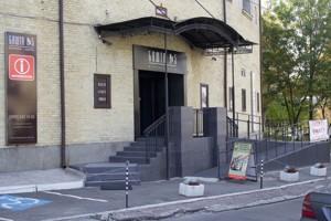 Офис, Рыбальская, Киев, B-82558 - Фото 8