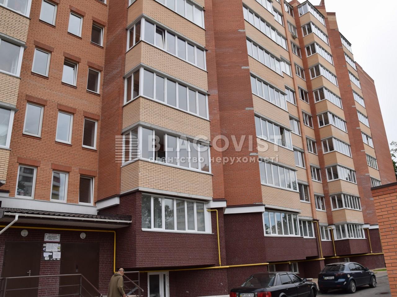 Квартира F-38154, Новооскольская, 10в, Ирпень - Фото 1