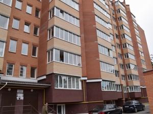 Квартира Новооскільська, 10в, Ірпінь, M-34658 - Фото