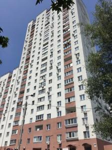 Квартира Маяковского Владимира просп., 1в, Киев, Z-616325 - Фото 1
