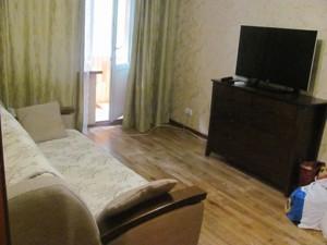 Квартира Дегтяревская, 11, Киев, H-39873 - Фото3