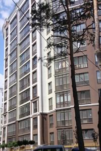 Квартира Радистів, 34, Київ, C-107766 - Фото