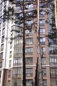 Квартира Радистів, 34, Київ, C-107766 - Фото 15