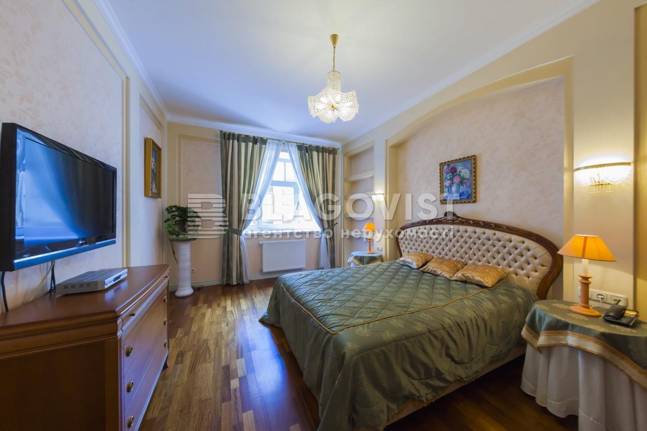 Квартира F-38038, Ирининская, 5/24, Киев - Фото 14