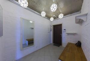 Квартира Шумского Юрия, 1, Киев, P-21999 - Фото 17