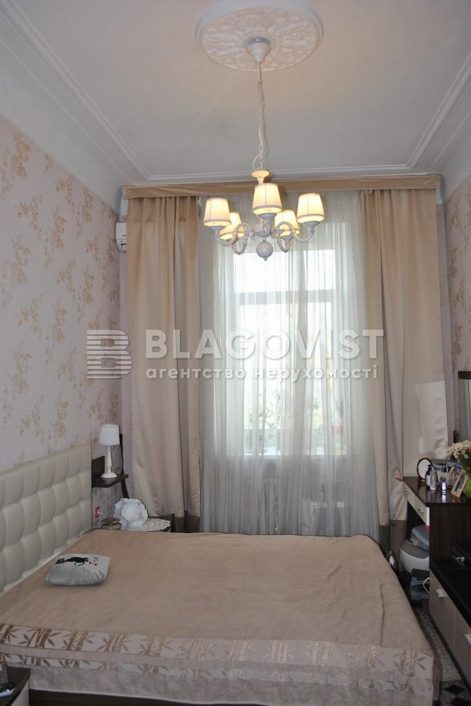 Квартира D-8992, Крещатик, 15, Киев - Фото 10
