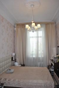 Квартира Крещатик, 15, Киев, D-8992 - Фото 6
