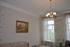 Квартира Крещатик, 15, Киев, D-8992 - Фото3