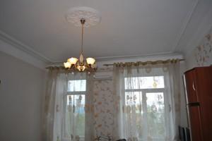 Квартира Крещатик, 15, Киев, D-8992 - Фото 4