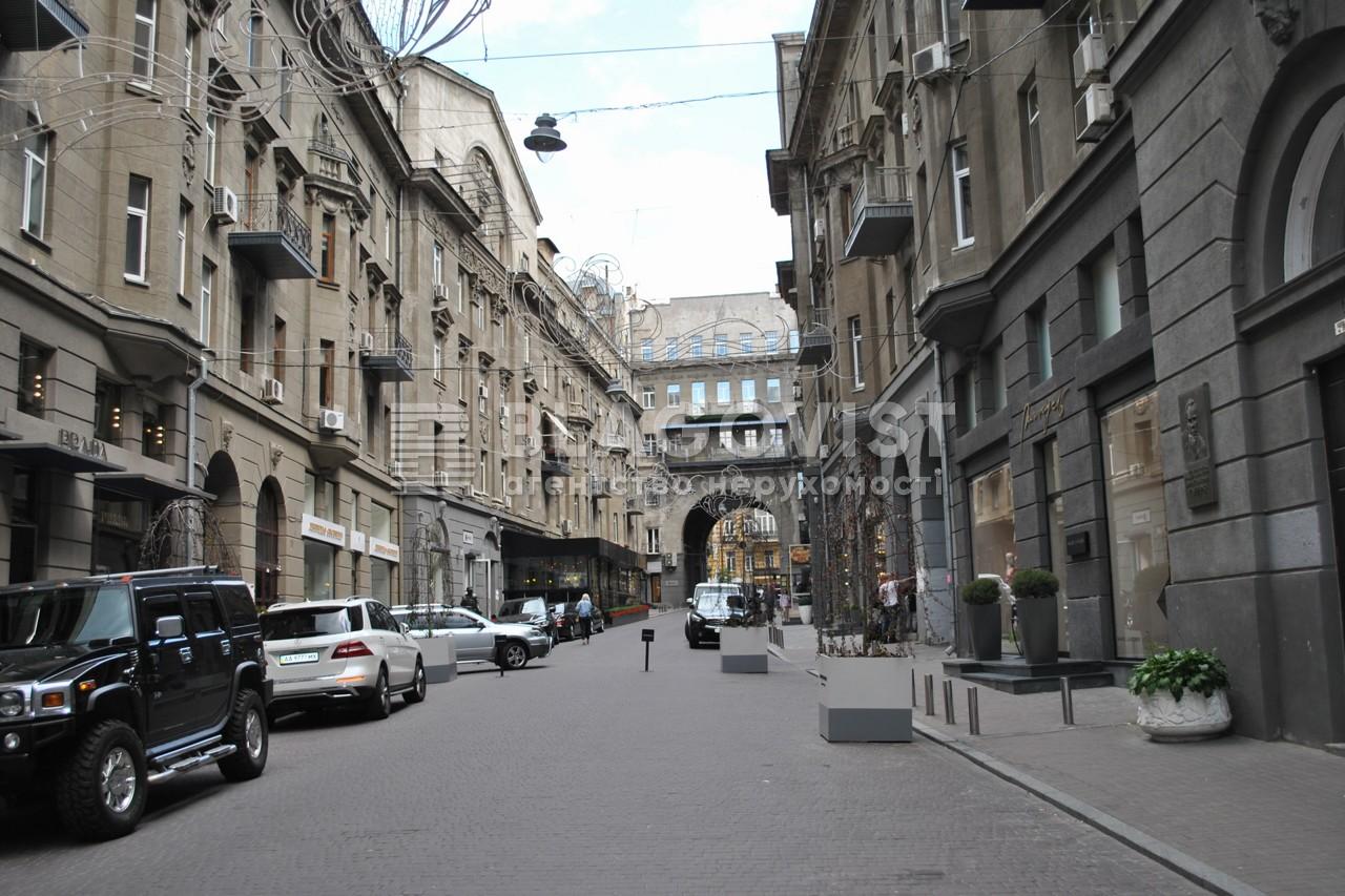 Квартира D-8992, Крещатик, 15, Киев - Фото 14