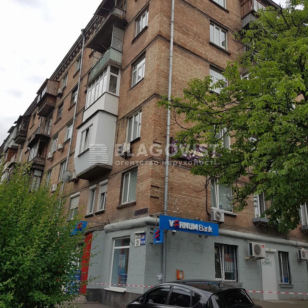 Квартира F-44657, Дружби Народів бул., 21, Київ - Фото 1