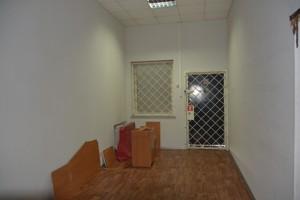 Магазин, Володимирська, Київ, Z-707279 - Фото 7