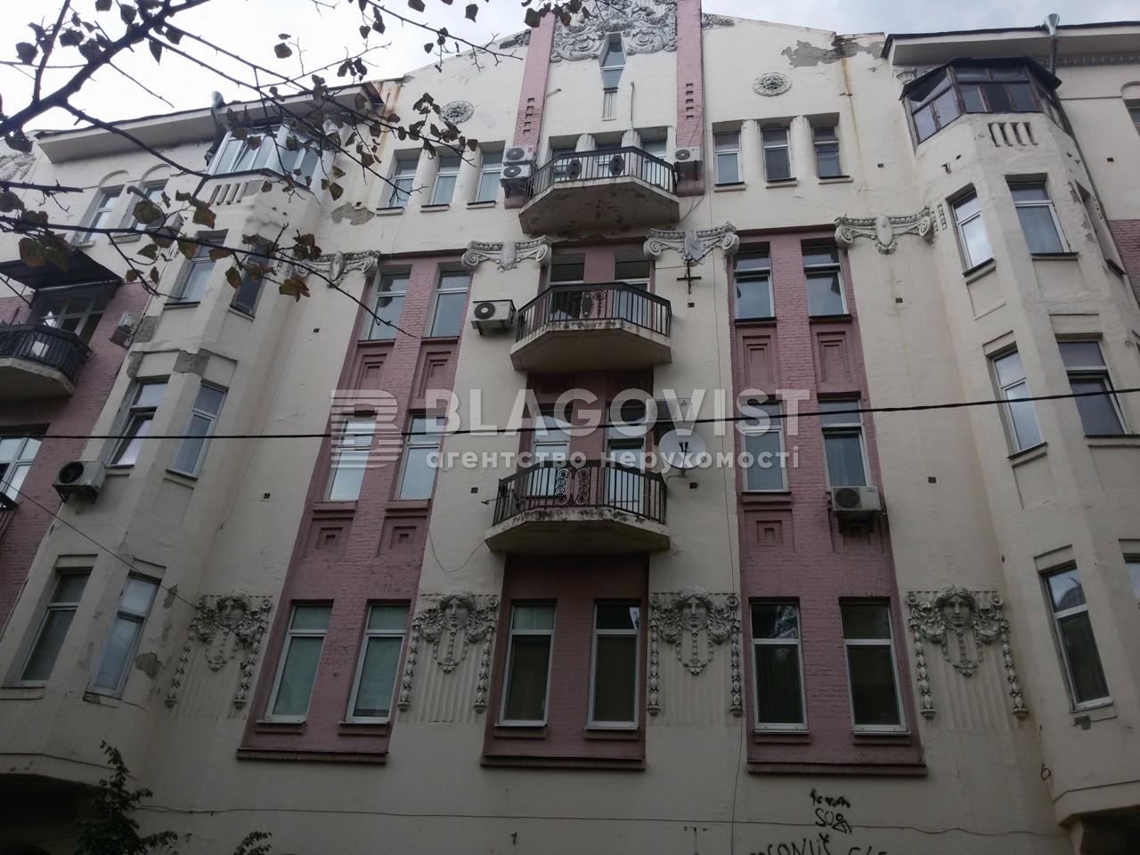 Квартира A-97019, Рейтарська, 20/24, Київ - Фото 5