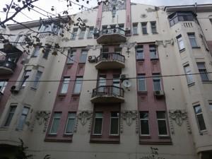 Квартира Рейтарская, 20/24, Киев, A-97019 - Фото 16