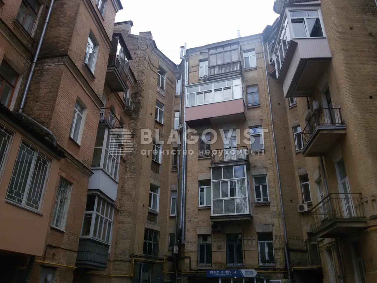 Квартира A-97019, Рейтарська, 20/24, Київ - Фото 6