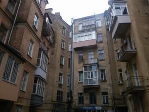 Квартира Рейтарская, 20/24, Киев, A-97019 - Фото 17
