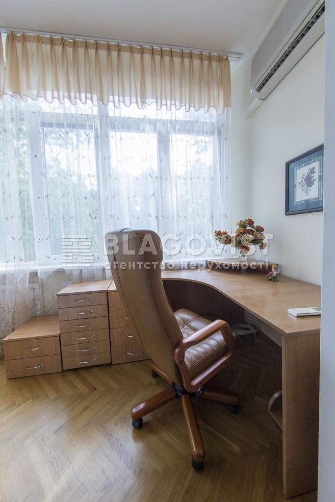 Квартира C-57684, Богомольця Академіка, 7/14, Київ - Фото 10