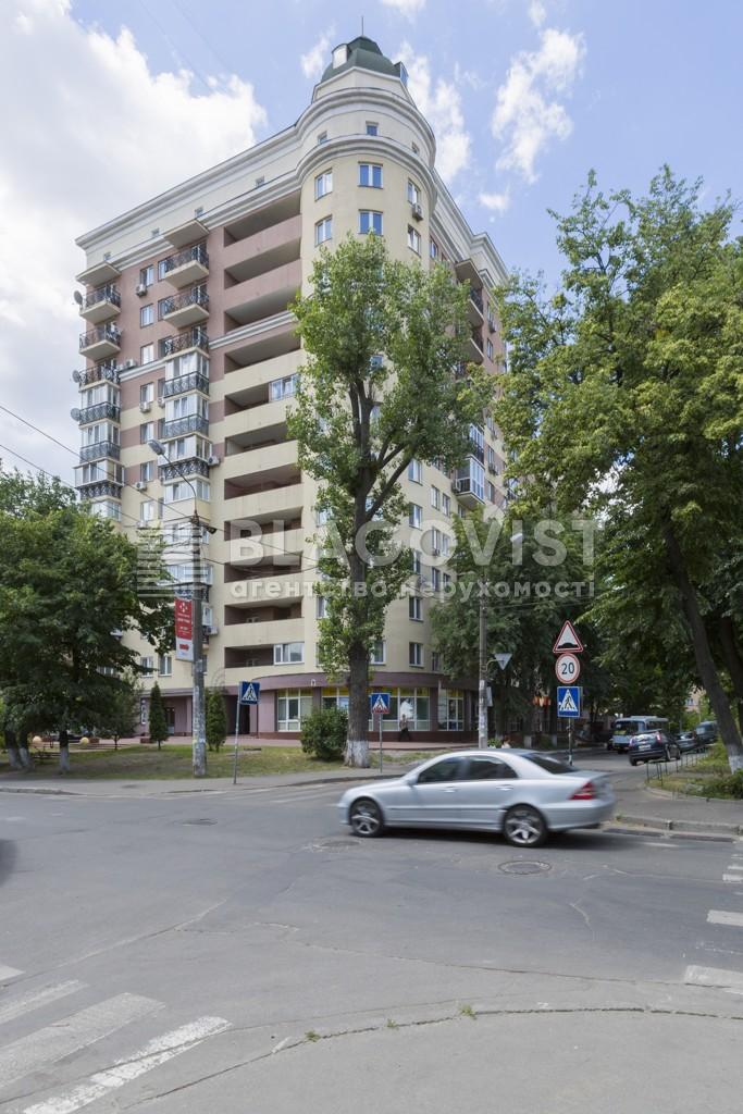 Квартира D-35819, Татарская, 27/4, Киев - Фото 1