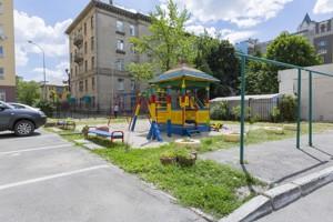 Квартира Татарская, 27/4, Киев, Z-259080 - Фото3