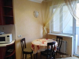 Квартира Бажана Николая просп., 1м, Киев, R-9094 - Фото 7