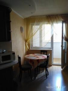 Квартира Бажана Николая просп., 1м, Киев, R-9094 - Фото 8