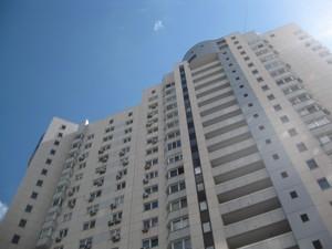 Квартира E-36507, Мишуги Александра, 8, Киев - Фото 34
