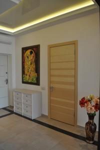 Квартира Солом'янська, 15а, Київ, R-9202 - Фото 13