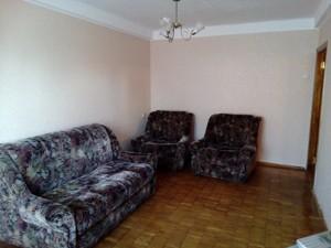 Apartment Entuziastiv, 11/1, Kyiv, R-6719 - Photo3