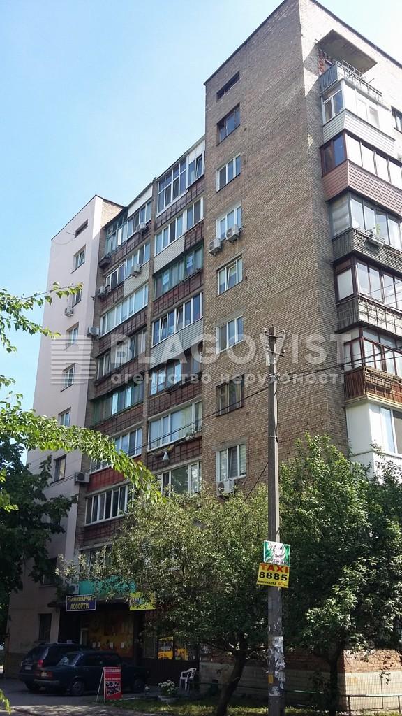 Квартира C-103663, Дегтяревская, 47, Киев - Фото 2