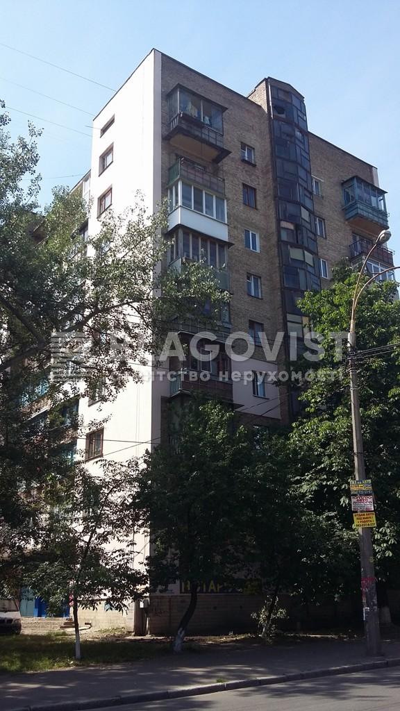 Квартира C-103663, Дегтяревская, 47, Киев - Фото 3