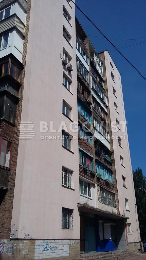 Квартира C-103663, Дегтяревская, 47, Киев - Фото 4