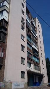 Квартира Дегтярівська, 47, Київ, C-103663 - Фото 13