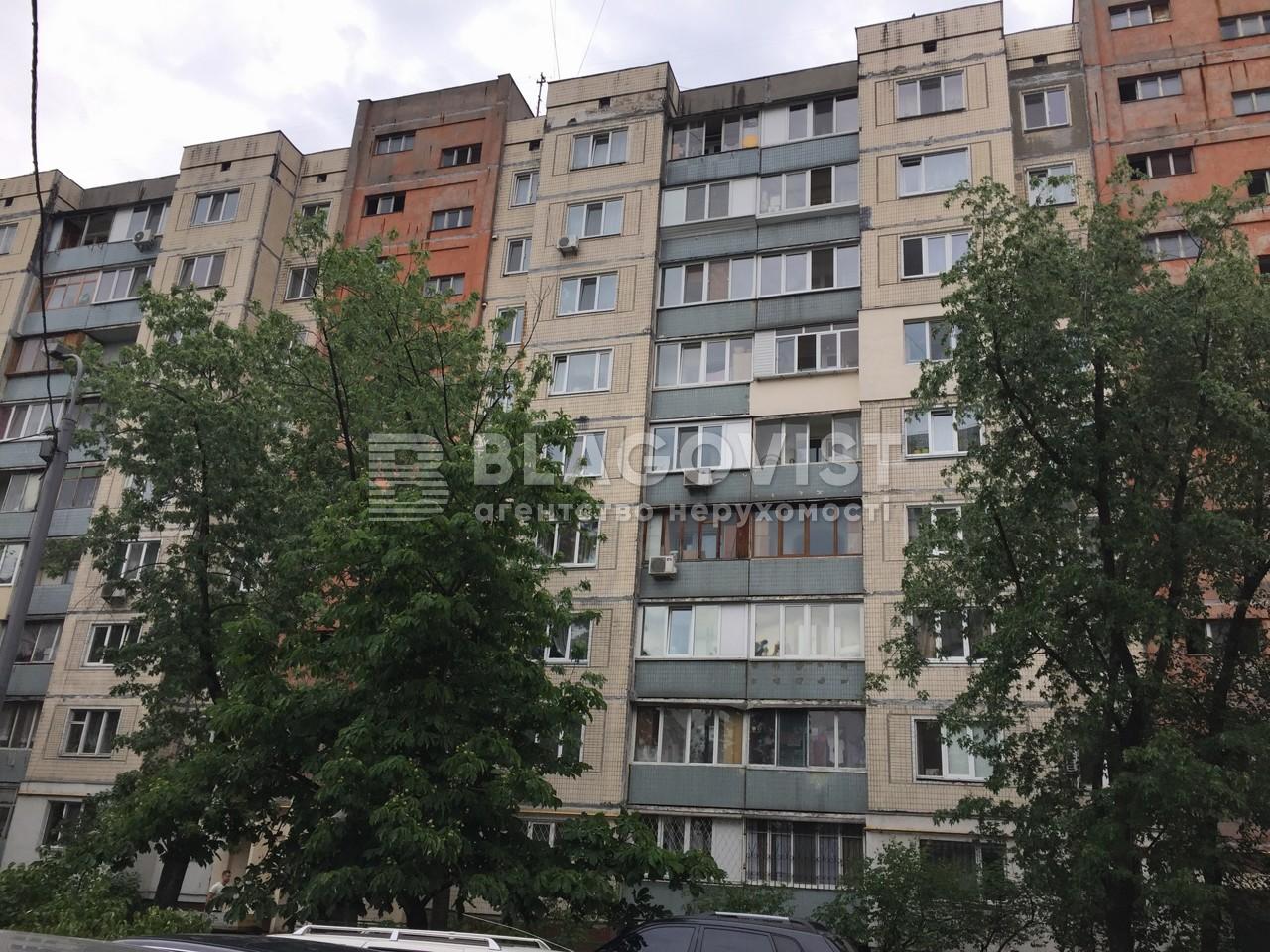 Квартира Z-793454, Никольско-Слободская, 4, Киев - Фото 1