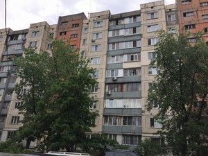 Квартира Никольско-Слободская, 4, Киев, Z-310825 - Фото