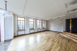 Дом Шпитьки, F-25531 - Фото 12
