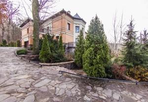 Дом F-25531, Шпитьки - Фото 47