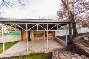 Дом Шпитьки, F-25531 - Фото 49