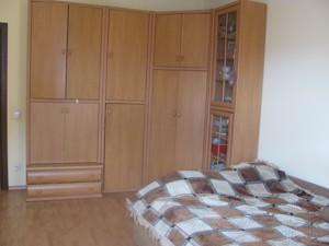 Квартира Ахматової Анни, 48, Київ, H-39909 - Фото2