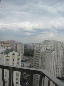 Квартира Ахматовой, 48, Киев, H-39909 - Фото3