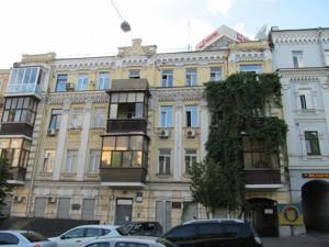 Квартира Петлюры Симона (Коминтерна), 8, Киев, R-8834 - Фото