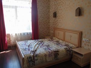 Квартира Сечевых Стрельцов (Артема), 52, Киев, X-13021 - Фото 7
