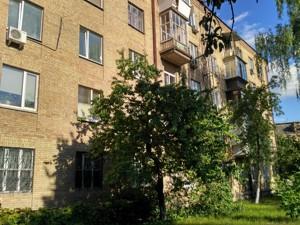 Квартира Бойчука Михайла (Кіквідзе), 15а, Київ, J-15154 - Фото 12