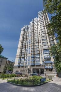 Квартира Институтская, 18а, Киев, M-21005 - Фото
