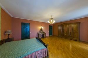 Квартира Константиновская, 10, Киев, I-12766 - Фото 11